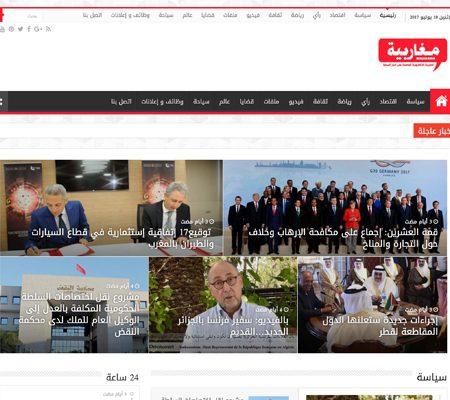 Creation site web Al maghribia